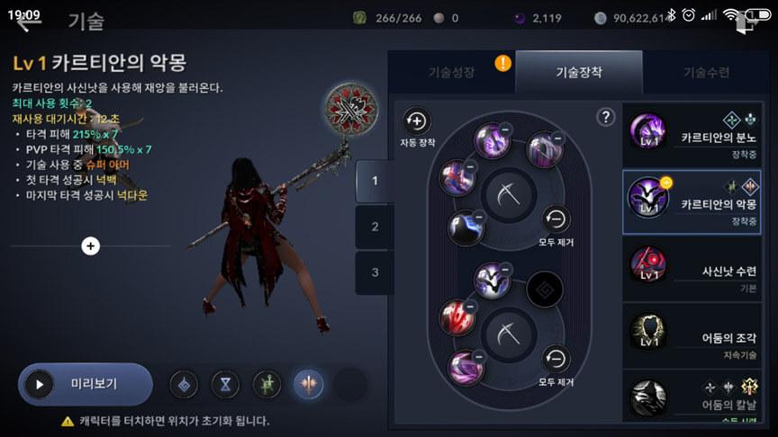 Skill build Awakening Sorceress