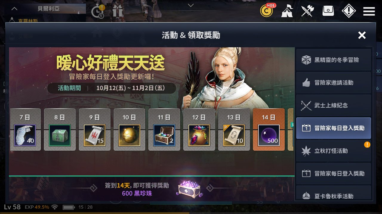 Event Taiwan
