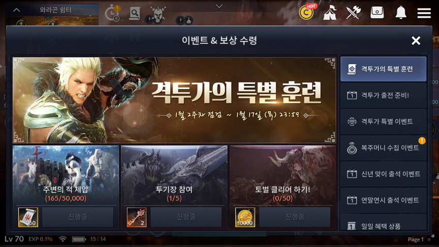 black spirit Event Korea
