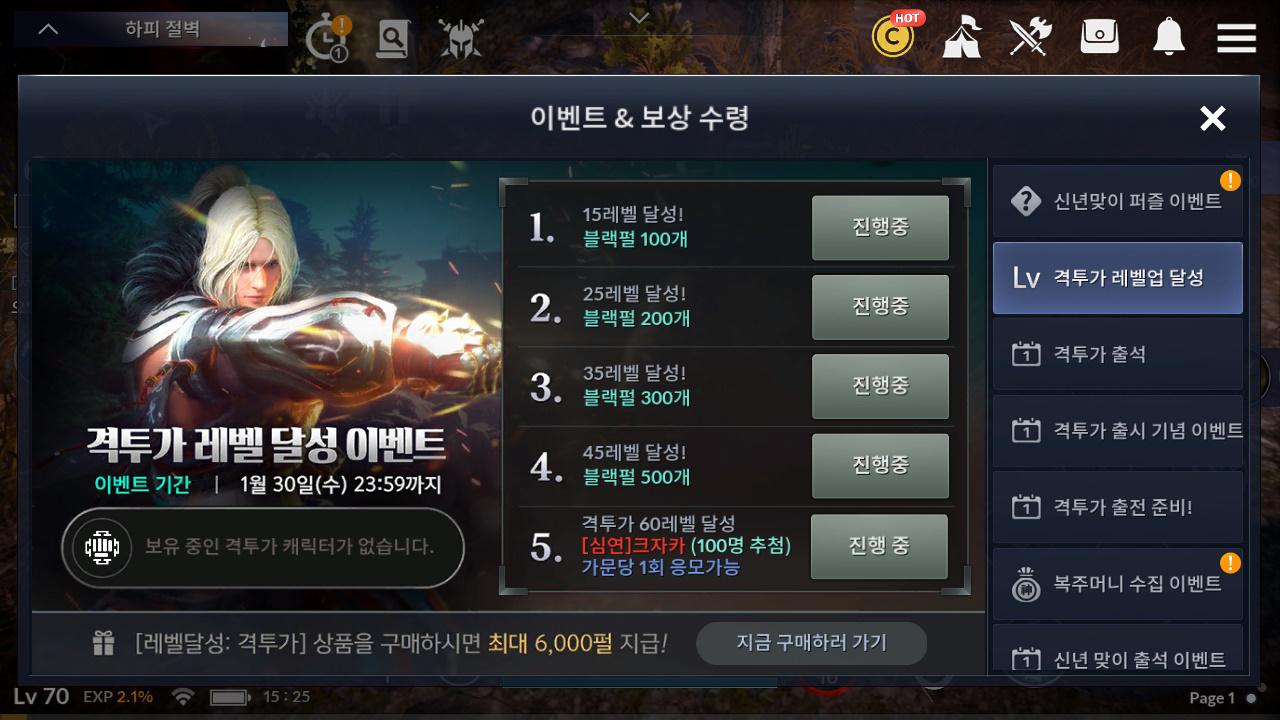 Stryker Event Korea
