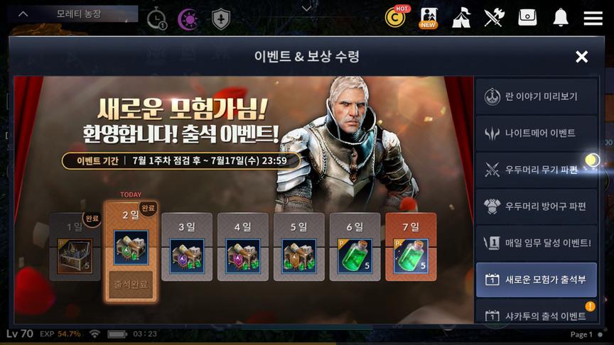Events Of Korea 04.07 Hadum
