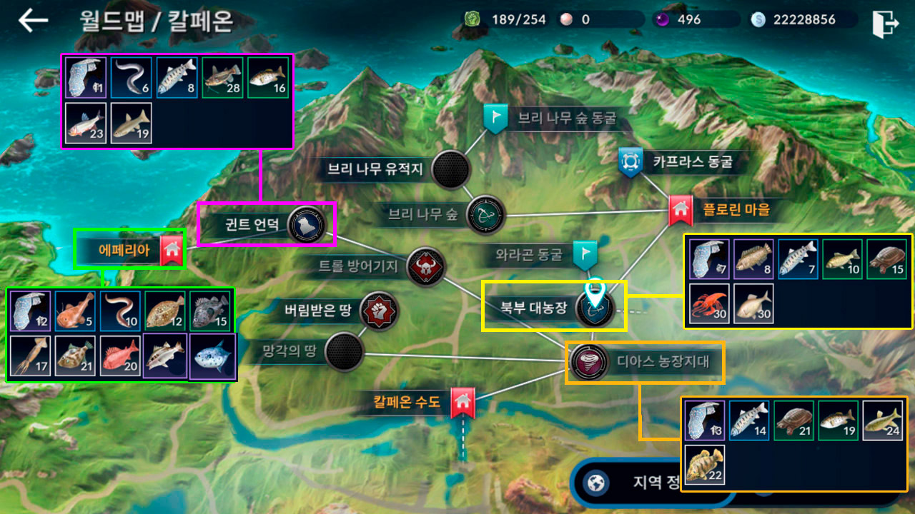 Fishing Map of fishing areas in the Black Desert Mobile | Black