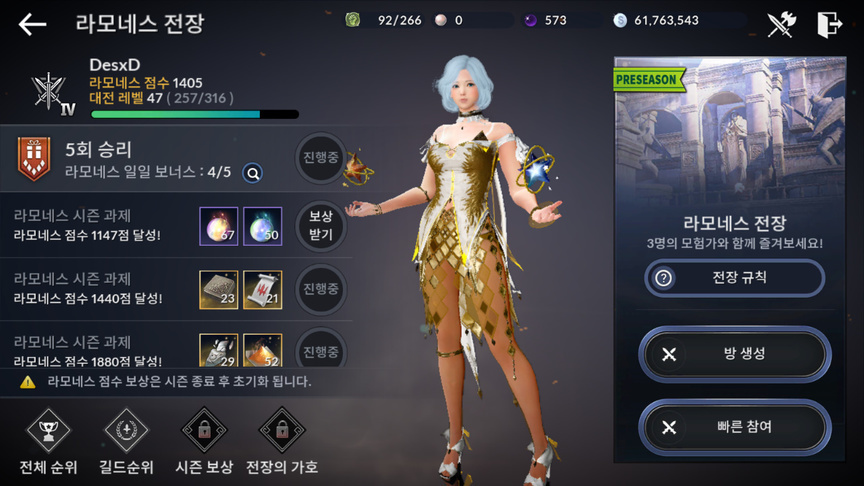 Preparing for the Arena 3x3 Black Desert Mobile