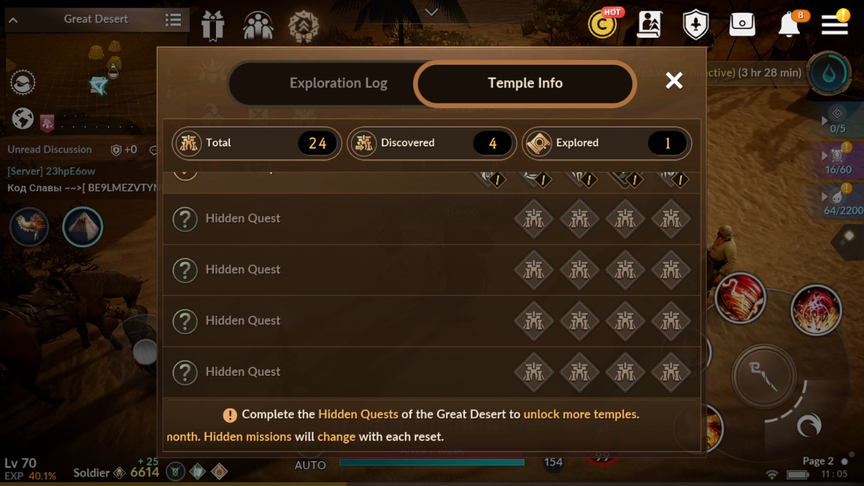 How to unlock Hidden Quest in the desert December в Black Desert Mobile