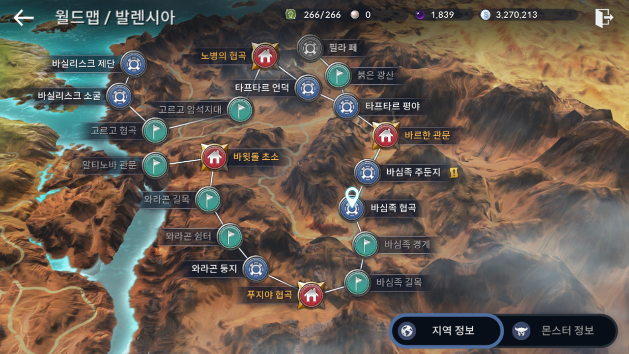 map Canyon Bashim 바심족 협곡