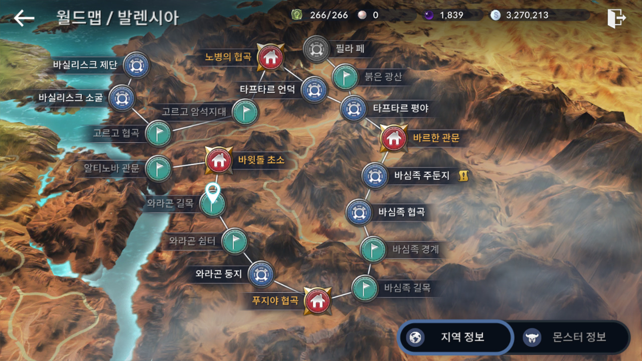 map Entrance Waragon 와라곤 길목