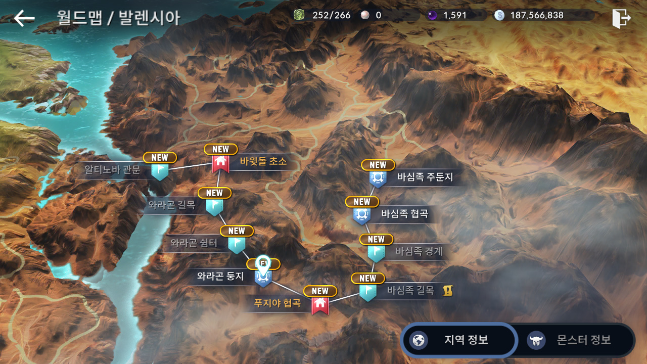 map Waragon Nest Waragon Nest 와라곤 둥지