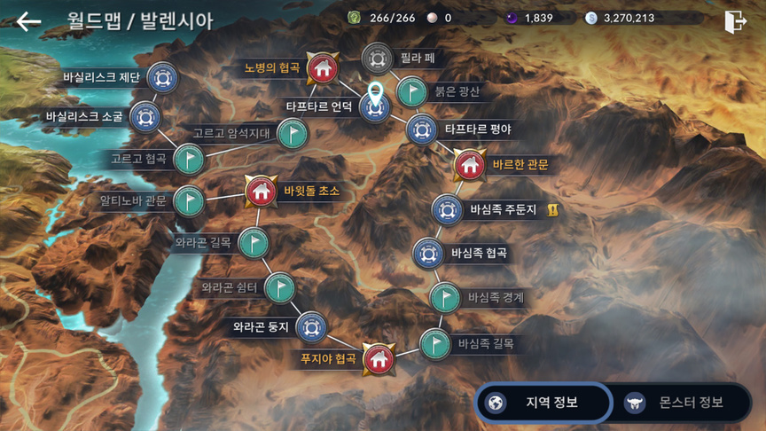 Map Taphtar Hill 타프타르 언덕