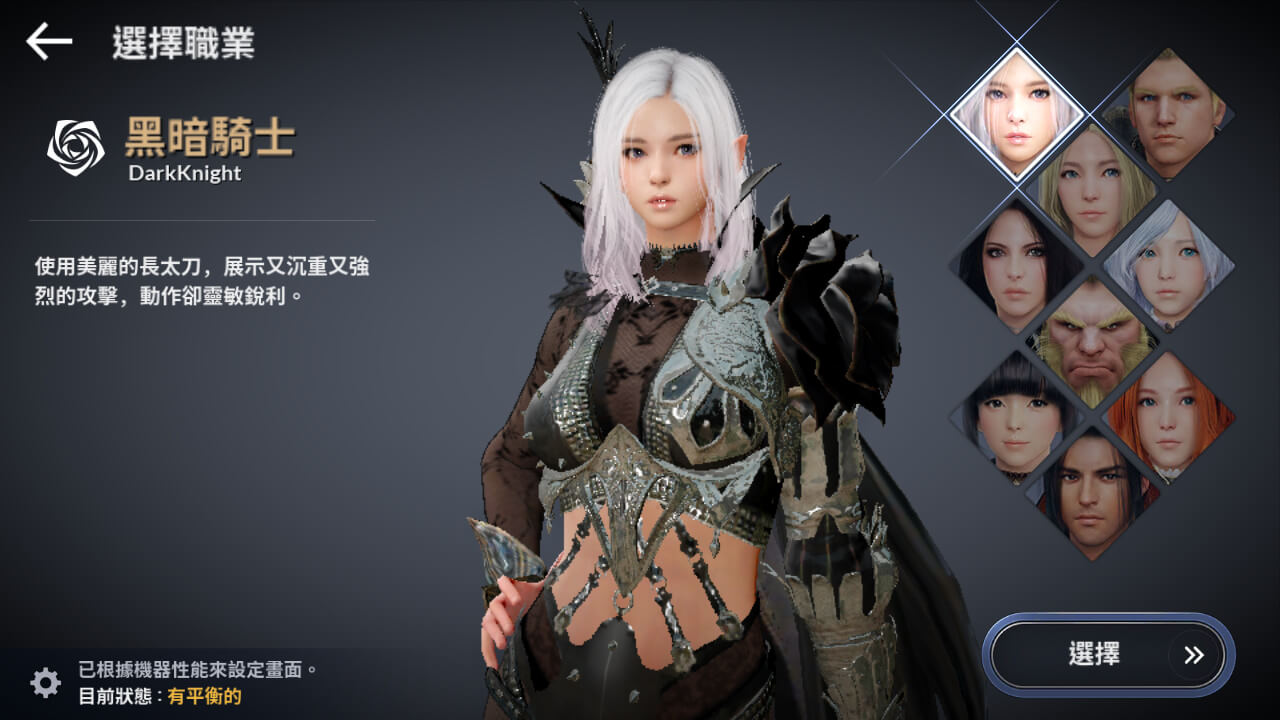 Black Desert Mobile Taiwan