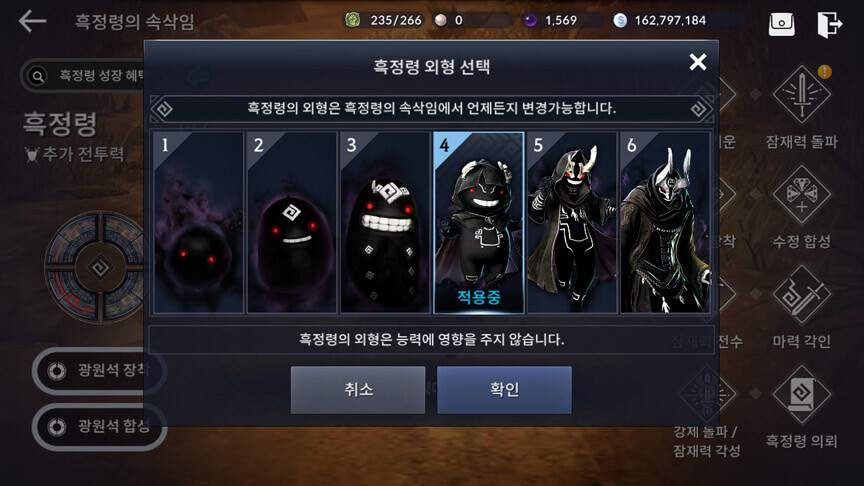 Black Spirit Black Desert Mobile
