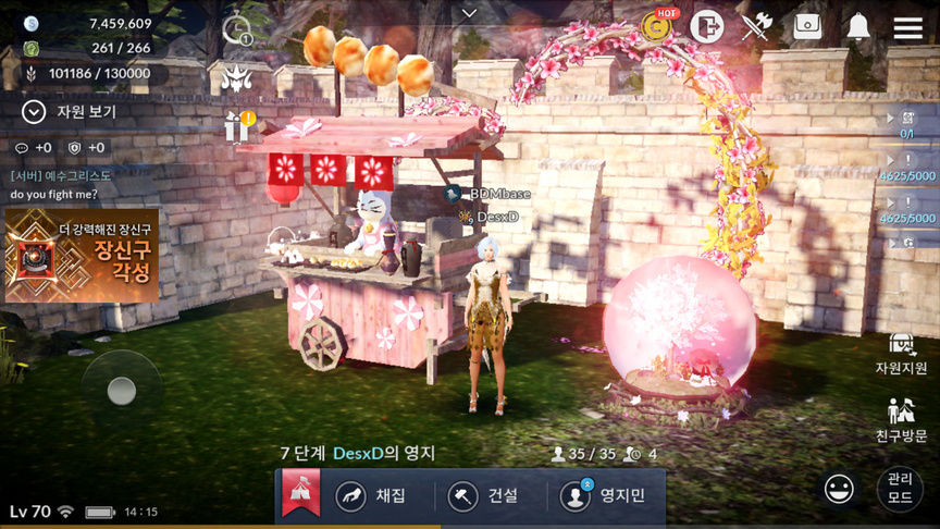 Black Desert Mobile Korea